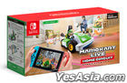 Mario Kart Live: Home Circuit Luigi Set (Japan Version)
