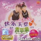 快樂天堂 Karaoke (VCD) (マレーシア版)