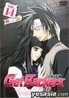 Get Backers - Dakkanya Vol.14 (Japan Version)
