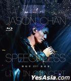 Speechless 陈柏宇2017演唱会 (2 Blu-ray)