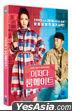 How Long Will I Love U (DVD) (Korea Version)