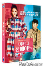 How Long Will I Love U (DVD) (Korea Version)