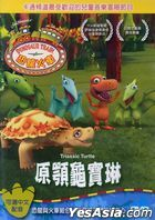 Dinosaur Train - Triassic Turtle (DVD) (Taiwan Version)