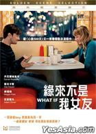 What If (2013) (Blu-ray) (Hong Kong Version)