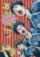 GIANT KILLING 55