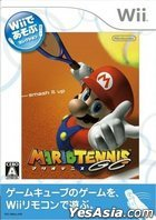 Wii de Asobu Mario Tennis GC (Japan Version)