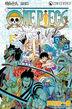 海贼王 One Piece (Vol.98)