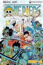 One Piece (Vol.98)