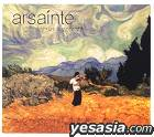 Arsainte : A Scenery with Music