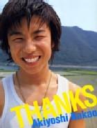 sankusu THANKS nakao akiyoshi fua suto shiyashinshiyuu
