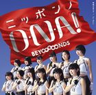 Megane no Otoko no Ko / Nippon D.N.A! / Go Waist  [Type B] (Normal Edition) (Japan Version)