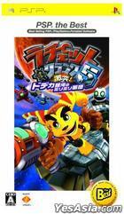 Ratchet & Clank Gekitotsu! Dodeka Ginga no MiriMiri Gundan (New Bargain Edition) (Japan Version)