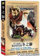 The Lion in Winter (1968) (DVD) (Digitally Remastered) (Taiwan Version)