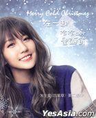 Merry Cold Christmas (EP)