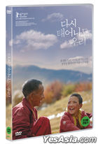 Becoming Who I Was (DVD) (Korea Version)