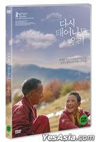 Becoming Who I Was (DVD) (Korea Version)