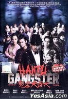 Hantu Gangster (DVD) (English Subtitled) (Malaysia Version)