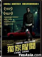 Nightcrawler (2014) (DVD) (Taiwan Version)