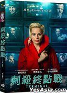 Terminal (2018) (DVD) (Taiwan Version)
