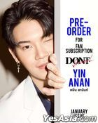 DONT Magazine January - Yin Anan