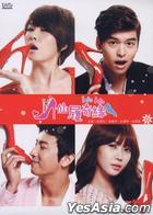 I Do, I Do (DVD) (End) (Multi-audio) (MBC TV Drama) (Taiwan Version)