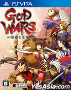 GOD WARS Toki wo Koete (Japan Version)
