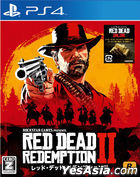 Red Dead Redemption 2 (Bargain Edition) (Japan Version)
