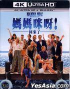 Mamma Mia! Here We Go Again (2018) (4K Ultra HD + Blu-ray) (Taiwan Version)