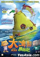 The Incredible Story of the Giant Pear (2017) (DVD) (Hong Kong Version)
