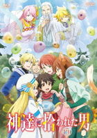 Kami Tachi ni Hirowareta Otoko Vol.3  (Blu-ray) (Japan Version)