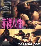 Naked Human Nature (2011) (VCD) (Hong Kong Version)