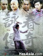Yong Chun Chuan Qi (DVD) (Ep.1-28) (End) (Taiwan Version)