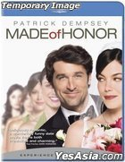 Made Of Honor (Blu-ray) (Hong Kong Version)