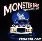 MONSTER DRIVE (Japan Version)