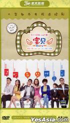 Baby (H-DVD) (End) (China Version)