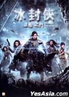 Iceman (2014) (DVD) (Hong Kong Version)