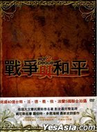 War & Peace (DVD) (Deluxe Edition) (Taiwan Version)