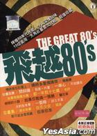 The Great 80's (4CD) (Malaysia Version)