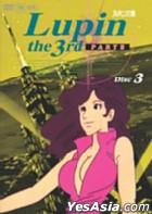 雷朋三世 - Part III Disc.3 (日本版)