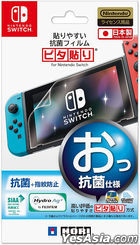 Nintendo Switch Anti Bacteria Screen Protect Film (Japan Version)