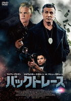 Backtrace (DVD) (Special Priced Edition) (Japan Version)