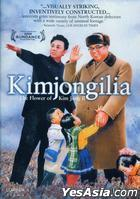 Kimjongilia (2009) (DVD) (US Version)