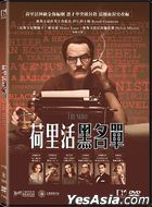 Trumbo (2015) (DVD) (Hong Kong Version)
