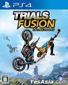 Trials Fusion (日本版)