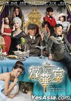 An Inspector Calls (2015) (DVD) (Hong Kong Version)