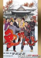 The Rippling Blossom (DVD) (End) (English Subtitled) (TVB Drama) (US Version)