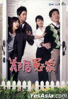 Definitely Neighbors (DVD) (Ep.1-32) (To Be Continued) (Multi-audio) (SBS TV Drama) (Taiwan Version)
