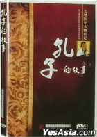 The Story of Confucius (DVD) (China Version)