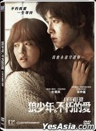 A Werewolf Boy (2012) (DVD) (Hong Kong Version)