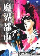 Demon City Shinjuku (Korean Version)